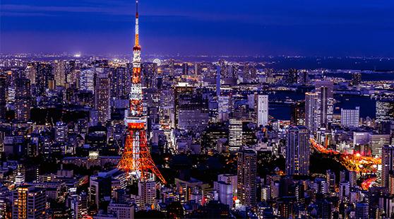 注册日本公司有相关的优惠政策